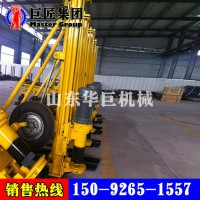 华夏巨匠厂家直销适用于各种地形的气动打井机KQZ-180D