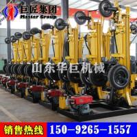华夏巨匠厂家直售200深高效气动打井机KQZ-200D