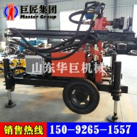 华夏巨匠厂家直售130米轮式气动水井钻机FY130