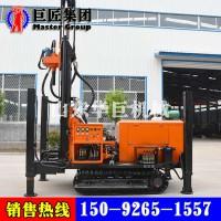 华夏巨匠厂家直售150米轮履带式气动水井钻机FY150