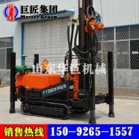 厂家直售高速高效200米轮履带式气动水井钻机FY200