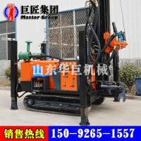 高速高效260米轮履带式气动水井钻机FY260