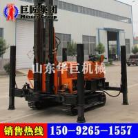 FY400履带式气动水井钻机