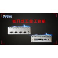 集智达嵌入式无风扇工控机MMAC-6898