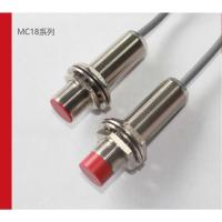 专业工业自动化设备传感器慕杰接近传感器顺德办