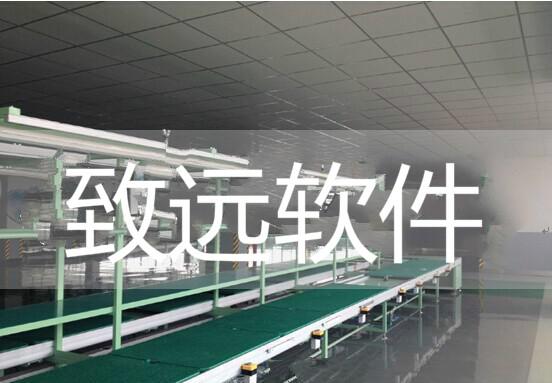 深圳致远sop无纸化触控一体机/电子化sop无纸化终端显示
