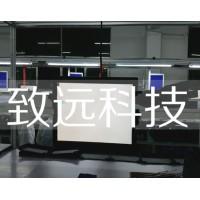 电子E-SOP系统供应
