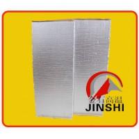 钢厂钢包保温专用纳米材料纳米隔热板山东金石供货技术指导