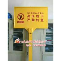 地埋管道警示牌、下有电缆标示标牌、高压管道警示标牌