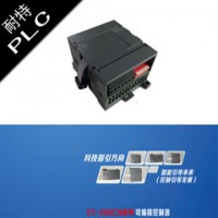 耐特PLC,温度模块EM231,绫类生产自动化配套
