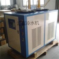 油墨生产设备配套冷水机 求购10p冷水机