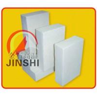 步进式炉隔热板硅酸铝纤维板厂家全国接订单发货并可以施工