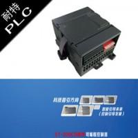 耐特订制PLC,锅炉工程配套,EM232,4AO模块