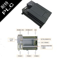 福建耐特PLC,锅炉控制器替代西门子CPU224XPDC