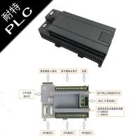 福建耐特PLC,锅炉在线监测替代西门子CPU226晶体管