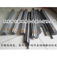 高精密高耐磨钨钢AF K20CF硬质合金产品性能