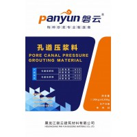 黑龙江高品质桥梁孔道压浆料生产厂家
