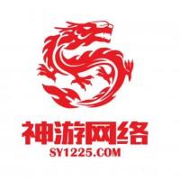 神游网络承接各地特色定制软件、、app开发