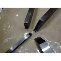 广东蓝织供应硬质合金圆棒 钨钢圆环价格