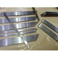 广东蓝织供应硬质合金刀片 钨钢长条刀片材料
