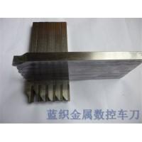 广东蓝织供应钨钢车刀原料