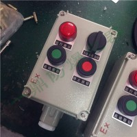 一鼎防爆LCZ系列防爆操作柱 防爆电缆盘