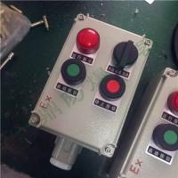 一鼎防爆LBZ系列防爆操作柱 防爆按钮
