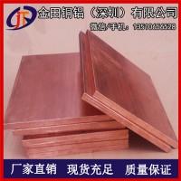 t2紫铜板/t8脱氧耐冲压紫铜板,t5大规格紫铜板