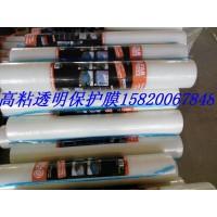 出口地毯保护膜 透明高粘加厚6丝 规格可定制