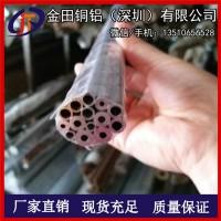 上海4032铝管,7050抗折弯铝管*2A12拉丝铝管
