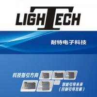 耐特PLC工厂,空调控制系统使用8输入8输出模块