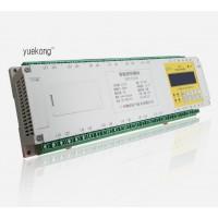 10路20A智能继电器模块 继电器开关模 智能照明控制系统