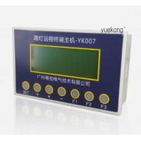 路灯远程监控系统 YK007路灯三遥控制系统