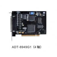 ADT-8949G1高性能四轴运动控制卡