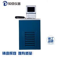 供应知信仪器智能恒温循环器恒温槽ZX-5A