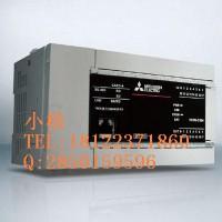 特价销售 FX5U-80MT/ES 三菱PLC