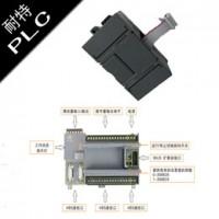 福建耐特PLC,冷藏库系统替代西门子EM222-8输出模块