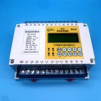 5A智能照明模块YKCT-D12/5A智能继电器控制模块