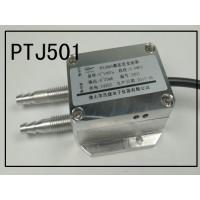 定制小量程风管高温压力的传感器厂家