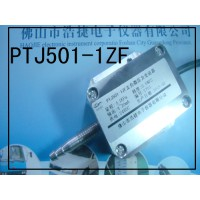风机管道微风压传感器批发价格