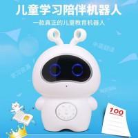儿童教育机器人小白智能早教机金亮德机器人公司