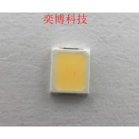 2835白光LED灯珠 视觉光源专用LED灯珠首选奕博光电