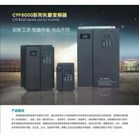 低价供应破碎机变频控制,11kW变频柜特点