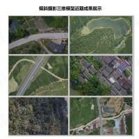 宁明县倾斜摄影实景三维建模成果展示