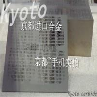 进口钨钢板VF-30钨钴合金板块型号尺寸
