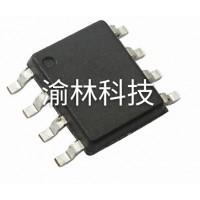 LED鞋灯控制IC 七彩闪灯IC  定制方案开发