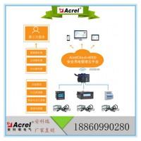 安科瑞 AKH-0.66电力运维改造用开口式电流互感器