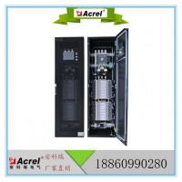 数据中心机房智能列头柜ANDPF精密电源配电柜高精度数据测量