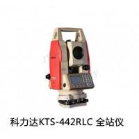 宁明县承接科力达KTS-442RLC全站仪