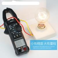 mestek数字钳形表CM80钳形电流表